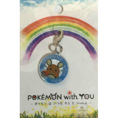 Pokemon Center 2016 Pokemon With You Campaign #5 Dedenne Charm