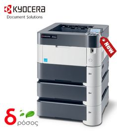Kyocera Cool Laser Printers
