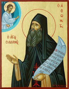 Famous Freemasons, Church Icon, Byzantine Art, Jesus Loves Me, Orthodox Icons, Religious Art, Jesus Christ, Cathedral, Saints