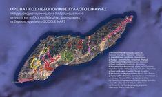 Seven Power Spots in Ikaria Ikaria Greece, Hiking Club, Hiking Routes, Mountain Climbing, Interactive Map, Greek, Vacation, Photos, Beautiful