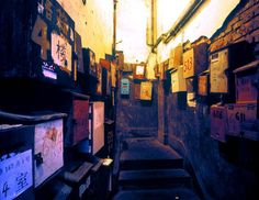Mailboxes, Fuzhou Lu, 2005 (Phantom Shanghai)