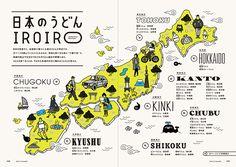 #illustration #poster #map