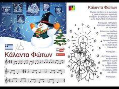 ΚΑΛΑΝΤΑ ΦΩΤΩΝ - Lenka Peskou Diagram, Words, Youtube, Christmas, Art, Beach, Xmas, Art Background, Kunst