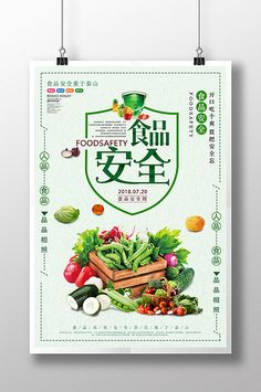 Refreshing Style Food Safety Week Poster#pikbest#templates Food Template, Templates, Safety Week, Food Safety, Bao, Posters, Style, Swag, Stencils