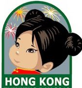 Hong Kong for Thinking Day! What this country is known for, swap ideas, costumes, food, and more!