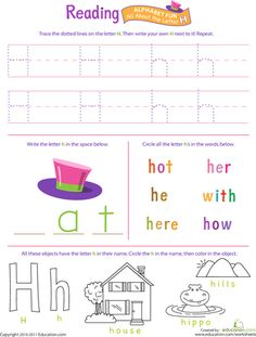 Worksheets: Get Ready for Reading: All About the Letter H
