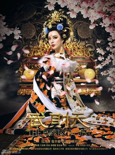 Fan Bing Bing / Wu Zetian Cfensi | Your source for Chinese Entertainment News