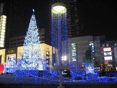 Christmas tree in Nanging Rd