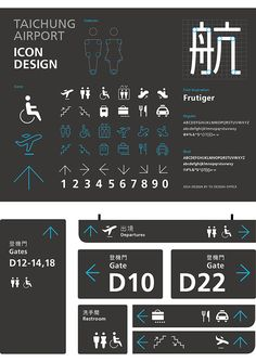 Taichung Airport VI| Proposal by Tu Min-Shiang, via Behance Directional Signage, Wayfinding Signs, Pylon Signage, Environmental Graphic Design, Environmental Graphics, Signage Design, Branding Design, Identity Branding, Banner Design