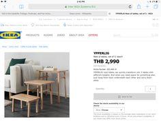 Ikea Side Table, Room, Bedroom, Rum