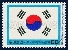 Postage Stamp in Commemoration of the Centennial of the Use of Taegeuk-gi, the Nation Flag 태극기 사용 100주년 기념 1982 08 22 1267 태극기