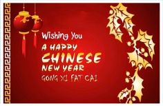 2018 Happy Chinese New Year Card As you get ready to celebrate