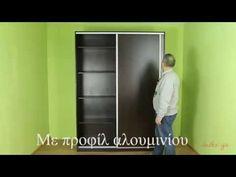 Συρόμενες ντουλάπες - YouTube Bathroom Medicine Cabinet, Lockers, Locker Storage, Youtube, Furniture, Home Decor, Decoration Home, Room Decor, Locker