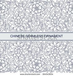 Seamless chinese ornament - stock vector