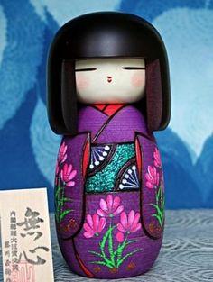 Kokeshi in a lovely purple kimono