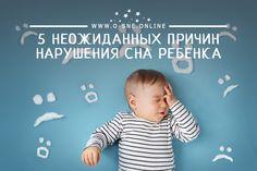 Ольга Снеговская Консультант по детскому сну в Москве и онлайн