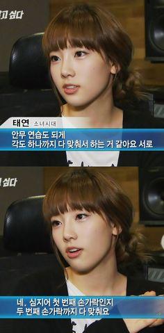 Taeyeon 태연 #korean #SNSD #GirlsGeneration