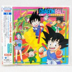 Dragon Ball Music Collection Soundtrack CD Album COCC72015 JAPAN