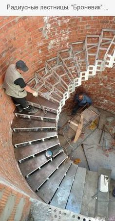 Staircase Information And Details Under Construction - Engineering Discoveries Staircase Design Modern, Spiral Stairs Design, Modern Stair Railing, Home Stairs Design, Concrete Staircase, Stair Railing Design, Modern Stairs, Interior Stairs, Balustrade Balcon