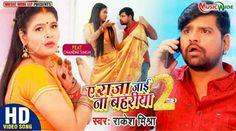 Bhojpuri Songs BHOJPURI SONGS : PHOTO / CONTENTS  FROM  IN.PINTEREST.COM #BLOG #EDUCRATSWEB