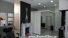 ΦΟΡΟΣ ΗΛΙΑΣ :: Κρεμαστά διαχωριστικά πάνελ κομμωτηρίων :: Loft, Bed, Furniture, Home Decor, Decoration Home, Stream Bed, Room Decor, Lofts, Home Furnishings