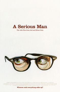 """The Coen Brothers' """"A Serious Man""""."""