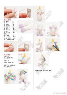 微博 Crochet Dragon Pattern, Crochet Bear Patterns, Crochet Chart, Doll Patterns, Wire Crochet, Knit Crochet, Crochet Decoration, Little Unicorn, Amigurumi Doll