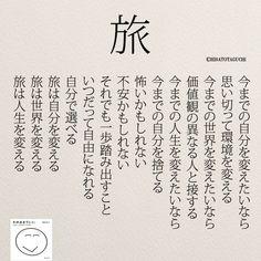 いいね!41件、コメント1件 ― @yumekanau2のInstagramアカウント: 「旅は人生を変える . . 【10月22日に読書会を開催】 .…」