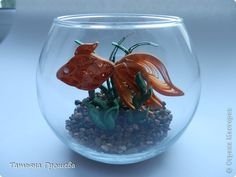 Quilled Goldfish