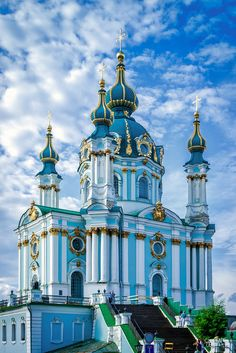 St. Andrew's Church - Kyiv - Ukraine