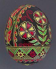 Pysanka, Real Ukrainian Easter Egg, Hen Chicken Shell, Flowers , NK6