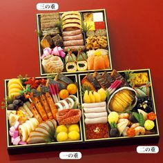 Japanese New Year Food, New Year's Food, Traditional Japanese, Bento Box, Foods, Dishes, Beautiful, Japanese Food Recipes, Food Food