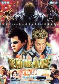 Dead or Alive 3. Final (2002)