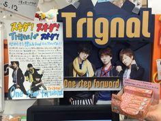 [Toweranie Shinjuku] actually Trignal location and quiet. Trignal no Tsubasa-Kun! Enjoy while listening to the CD of Tsubasa Yonaga and his friends  ♡