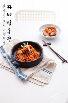 비빔국수 양념장 비법, 한겨울 별미가 되다. : 네이버 블로그 Korean Diet, Korean Food, Chinese Food, K Food, Food Art, Asian Recipes, Ethnic Recipes, Bulgogi, Menu Restaurant