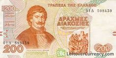 Here for sale is a delightful 200 Drachma currency banknote issued in Greece in 1996 a few years before the Euro was introduced.