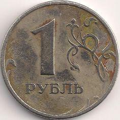 Wertseite: Münze-Europa-Osteuropa-Russland-Рубль-1.00-1997-2001
