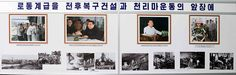 조선직업총동맹 제7차대회기념 사진전람회 개막