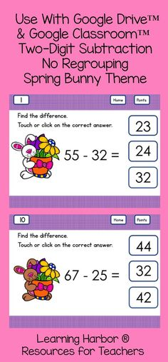 This spring bunny themed resource is a time saving, math activity to use with Google Classroom™️ and Google Drive™️. This self-correcting activity is an engaging way for your students to practice subtracting two-digit numbers without regrouping. The bunny theme art will work for Spring or Easter.