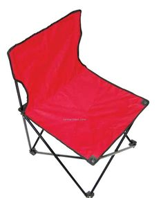 Armless Folding Camp Chair - Home Furniture Design Folding Camping Chairs, Folding Chair, Home Furniture, Furniture Design, Butterfly Chair, Classroom, Home Decor, Class Room, Decoration Home