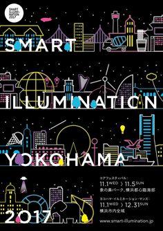 最新 イルミ 情報! 先端テクノロジーが楽しめる光のアートイベント開催 Poster Fonts, Poster Ads, Banner Design, Flyer Design, Leaflet Design, Graphic Design Posters, Yokohama, Typography Logo, Logo Design Inspiration