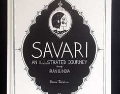 SAVARI – an illustrated journey through Iran & India (travelbook)SAVARI is a collection drawings from my sketchbook from five months of Iran & India. It's available here: It's an artistic travelogue full of drawings, sketches, poems … Working On Myself, Iran, New Work, Poems, Sketches, Behance, Journey, India, Gallery