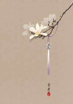 민화 Japanese Painting, Chinese Painting, Chinese Patterns, Image Manga, Art Japonais, Magnolia Flower, Korean Art, China Art, Traditional Paintings