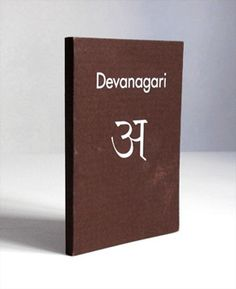 Devanagari - Imagine learning Devanagari, the script behind the languages of Hindi, Sanskrit, Marathi and Nepali. This book acts as a stepping stone in recognising the Devanagari  characters and helping with the pronunciation of the language. Conceptualised by Suryastra, this innovative and intuitive book brings art to the learning of this beautiful language, Hindi. Rs. 295. 122 pages. #language #concept #book #devanagari #hindi £6.99