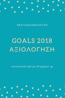 Natassa's blog tips: Αξιολόγηση στόχων 2018 Organizing, Organization, Blog Tips, Getting Organized, Organisation, Tejidos