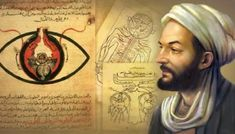 When The Moors Ruled Europe | Interesting History Facts Isabella And Ferdinand, House Of Wisdom, Philosophical Words, South Of Spain, Black History Facts, Interesting History, Moorish, Social Science, West Africa