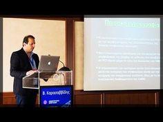 ΒΑΣΙΛΕΙΟΣ ΚΑΡΑΣΑΒΒΙΔΗΣ: Video της ομιλίας στο 9ο Συνέδριο Επεμβατικής Καρδ...