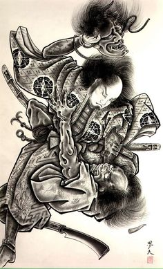 Check out our Demon Tattoos Picture Gallery. Loads of Demon Tattoos for you to get great tattoo ideas or just browse our Demon Tattoo Pictures and enjoy.