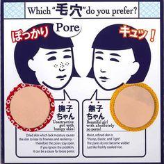 【36.3com】さんのInstagramをピンしています。 《Keana Rice Mask 毛穴撫子日本國產米面膜 毛穴撫子的日本米護膚系列中以面膜人氣最盛‼️ 同化妝水、乳霜一樣採用100%日本國產米萃取精華製成 - 有效令乾燥肌膚、毛孔、紋理均得以調整,回復零毛孔狀態,就好似啱啱煮好嘅白米咁飽滿彈性 - 孕婦敏感肌都可以使用,而且也是款天天可敷的面膜,不過full 5分鐘夠嫁啦長期使用會見到毛孔真的有收細喔 - 無色素、無香料、弱酸性,孕婦敏感肌都可安心使用 配合有機米糠發酵液成分,有效保濕 一包含有165ml 美容液成份 - 有興趣可inbox / whatsapp 64470720☎️…