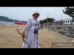 만리포해수욕장(돌발상황),나팔불다 사고날뻔 했어요,2016.6.6 ' | ZOOA-KR